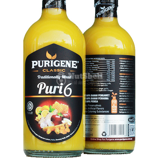 PURIGENE Puri6 450ml