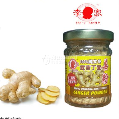 LEE'S FAMILY 100% Authentic Bentong Ginger Powder (M'SIA)